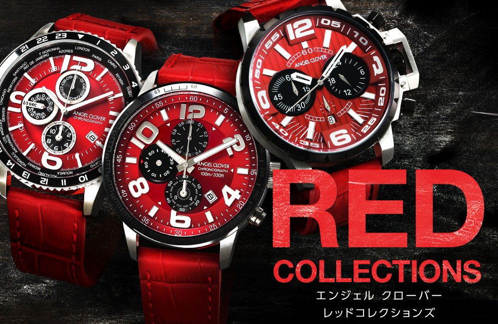 ACL-Red Collection