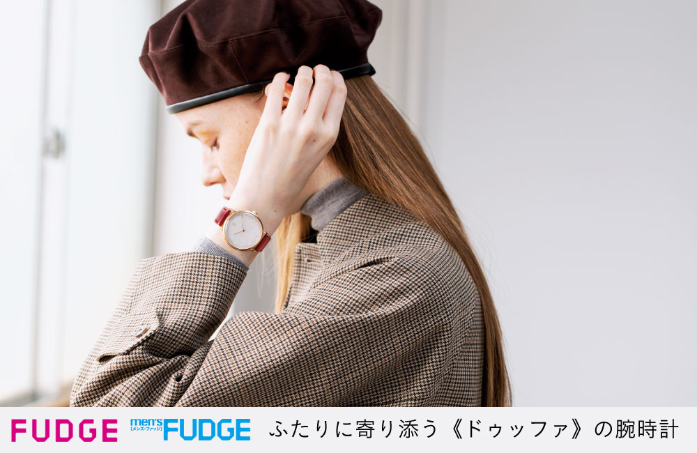 duf_slide_fudge.jpg